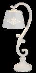 Rabalux 2233 Anna stolní lampa