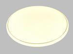 Lummax Navino 48W stropní svítidlo