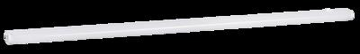 Rabalux 2390 Streak light LED svítidlo