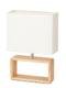 Rabalux 4377 Freya stolní lampa - 1/2
