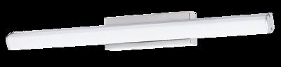 Rabalux 5719 Silas nástěnné svítidlo - 1
