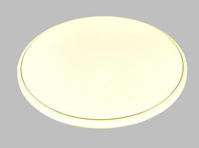 Lummax Navino 48W stropní svítidlo - 1