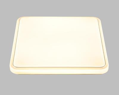 Lummax Navino 36W stropní svítidlo čtvercové - 1