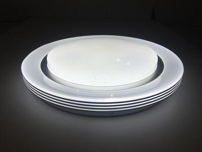 Nipeko Sunrise 9900500 LED stropní svítidlo - 1