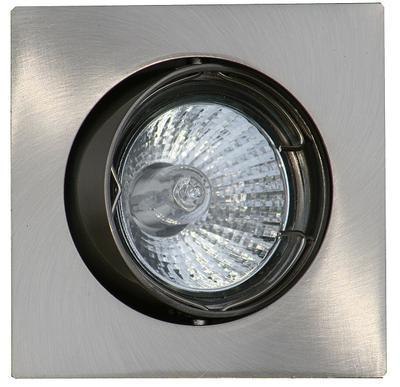 Argus Light Podhledové svítidlo výklopné PCV 50 MCR