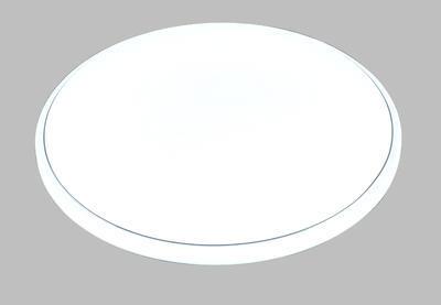 Lummax Navino 48W stropní svítidlo - 3